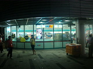 http://commons.wikimedia.org/wiki/File:Expo_2012_Convenience_Store_GS25.JPG