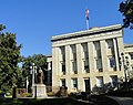 Exterior south facade - North Carolina State Capitol - DSC05830.JPG