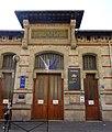 Façade lycée Molière, Paris 16e.jpg