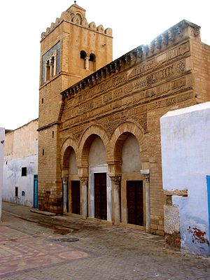 Façade of the Mosque of the Three Gates