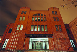 Escola superior de disseny viquip dia l 39 enciclop dia lliure - Esdi sabadell ...