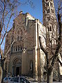 Facade cathédrale uzès.JPG