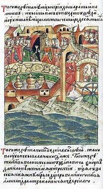 Facial Chronicle - b.08, p.042 - Wedding of Simeon Gordy and Maria of Tver.jpg