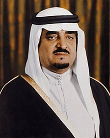 Official Portrait of King Fahd