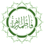 Fatimah Calligraphy.png