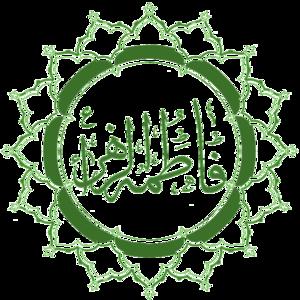 Fatimah