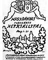Ferenczy Károly plakátja 1912.jpg