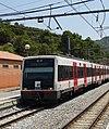 Ferrocarrils de la Generalitat de Catalunya FGC213.37.jpg