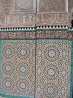 Islamic Art Wikipedia