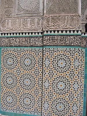 Zellige - Image: Fes Medersa Bou Inania Mosaique 2