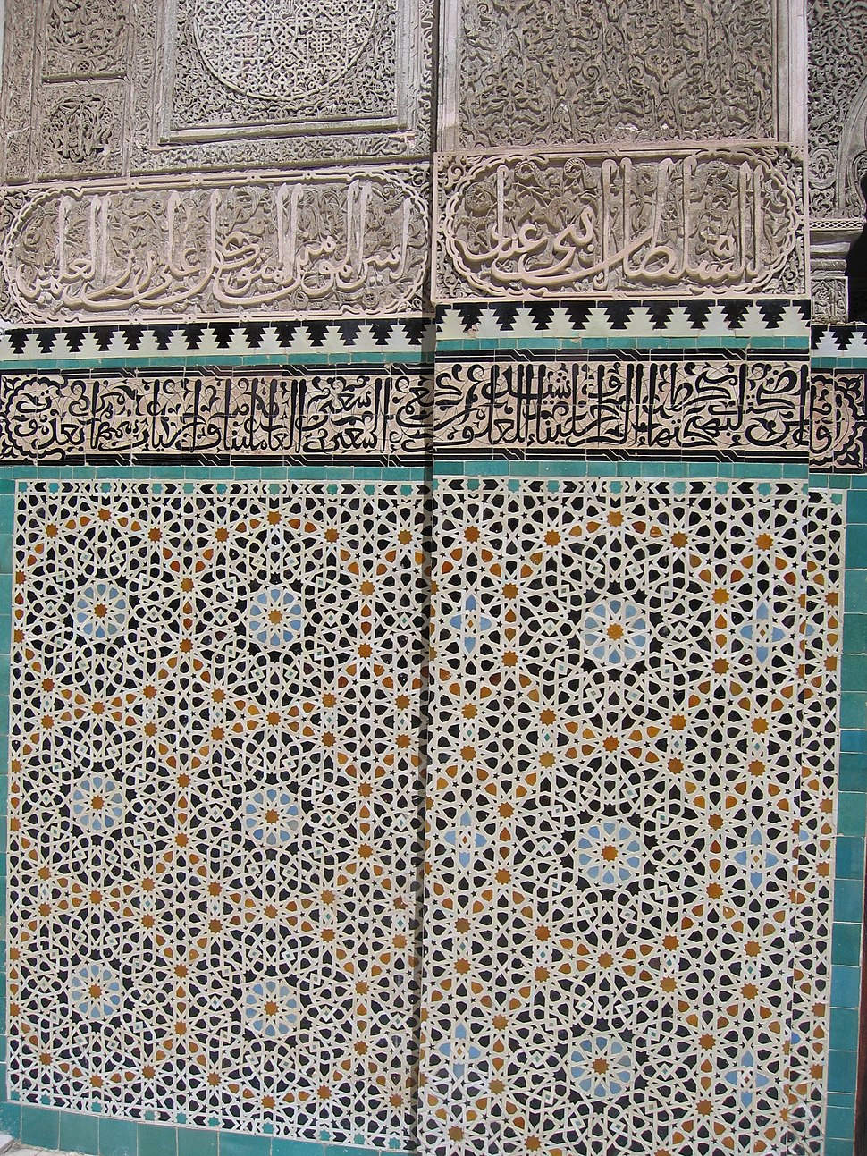 Fes Medersa Bou Inania Mosaique2