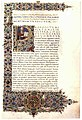 Ficino, Hipparchus.jpg