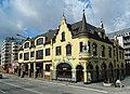 Fischerhaus(Restaurant) - panoramio.jpg