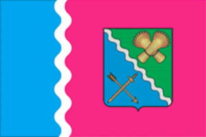 Chornobai Raion - Image: Flag of Chornobay Raion