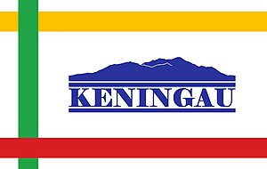 Keningau District - Image: Flag of Keningau