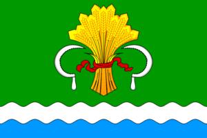 Mamadyshsky District - Image: Flag of Mamadysh rayon (Tatarstan)