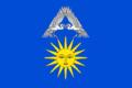 Flag of Rahinskoe (Volgograd oblast).png