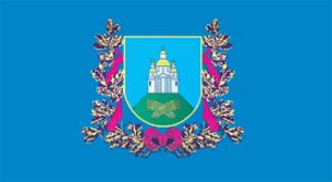 Sumy Raion - Image: Flag of Sumyskyj district