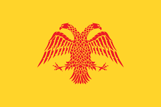 Third Rome - Flag of the Serbian Empire