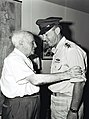Flickr - Government Press Office (GPO) - MR. DAVID BEN GURION RECEIVING THE CHIEF OF STAFF YITZHAK RABIN WHO CAME TO CONGRATULATE HIM ON HIS 80TH BIRTHDAY.jpg