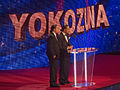 Flickr - simononly - WWE Hall of Fame 2012 - Yokozuna.jpg