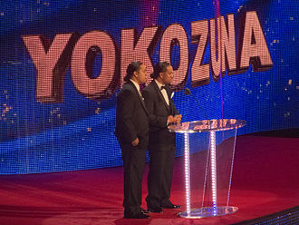 The Usos - The Usos at the 2012 WWE Hall of Fame ceremony