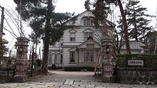 Former official residence of the 13th Division of Japanese Army.jpg