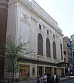 Forrest Theatre from east.jpg