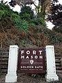 Fort Mason Historic District 2012-09-30 17-42-25.jpg