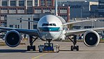 Frankfurt Airport IMG 6586 (34729995146).jpg