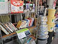 Free Book Spot in front of a hardware store (Bura-Libra, Ina City Library event).jpg