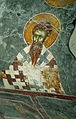 Frescos from St. Nikita Church in Banjani 0128.jpg