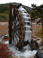 Frozen Water Wheel Close-up at Seonam Lake Park, Ulsan.JPG