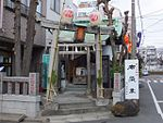 Fukagawa Inari Shrine 2015.jpg
