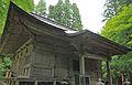 Funakoshizan Ruriji 10.JPG