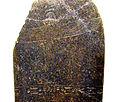 GD-FR-LouvreEG123 Nut.jpg