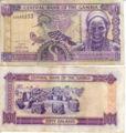 Gambia-banknotes 0003.jpg