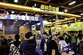 Game of Taiwan, Taipei Game Show 20190128a.jpg