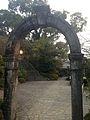 Gate in front of Former Glover House in Glover Garden.jpg