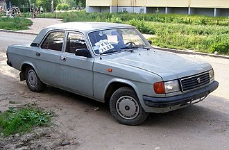 GAZ-31029 - Image: Gaz 31029 front part