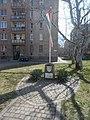 Gedenkfahnenmast (1948), Egressy Straße, 2021 Nagyzugló.jpg