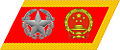 Generalissimo of the PRC collar insignia.jpg