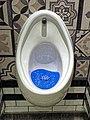 Gents toilet urinal, St Pancras International, London, England.jpg