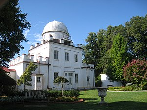 Georgetown University Astronomical Observatory - Observatory in September 2010