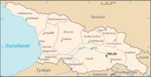 조지아 (국가)