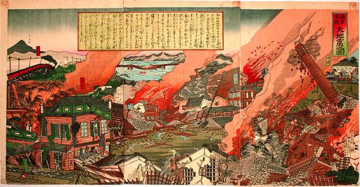 Gifu City Destroyed by Earthquake