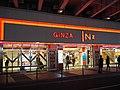 Ginza INZ (43778564040).jpg