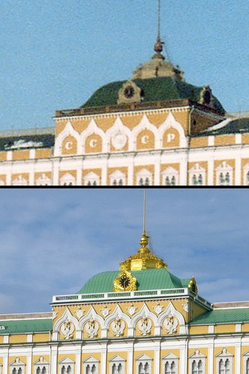 Grand Kremlin Palace façade, 1982-2008
