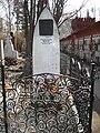 Grave of Anton Chekhov 1.jpg