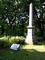 Grave of Edward Blake.jpg